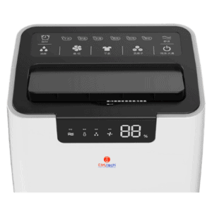 CD-60L room dehumidifier in Saudi Arabia.